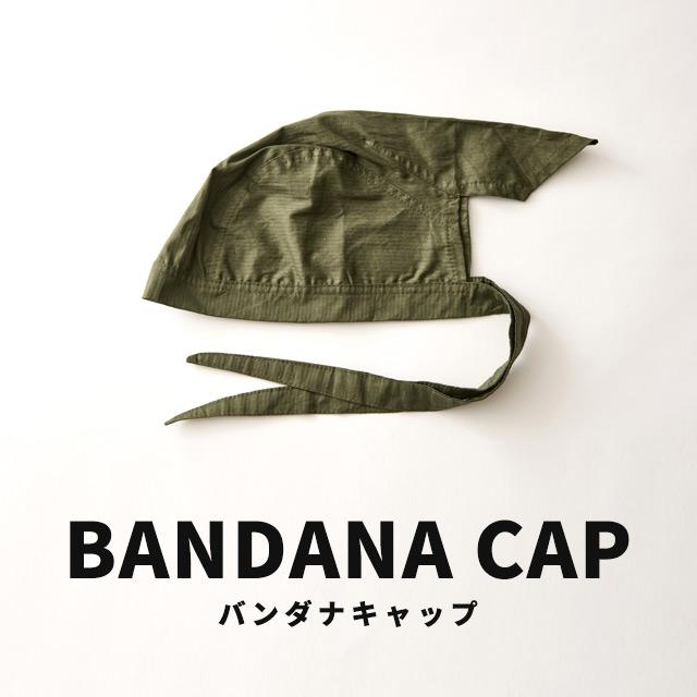 バンダナキャップ