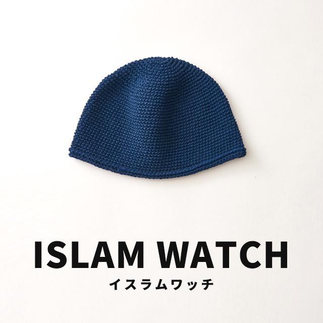 イスラムワッチ