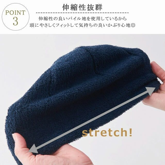 高品質の日本製。抗菌防臭加工も施しています。