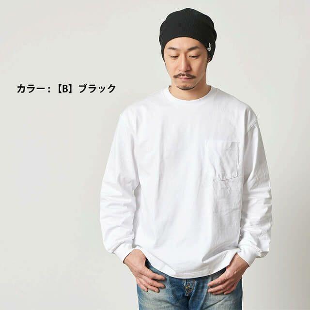 大きめサイズに加えて、伸縮性の高いワッフル生地を使用することで、さらにリラックス感が生まれてます。