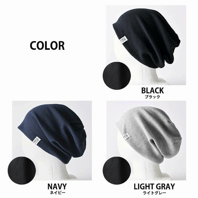 全3色展開。LARGE ワッフル × ストレッチ ビック ワッチ。サマーニット帽、メンズ。