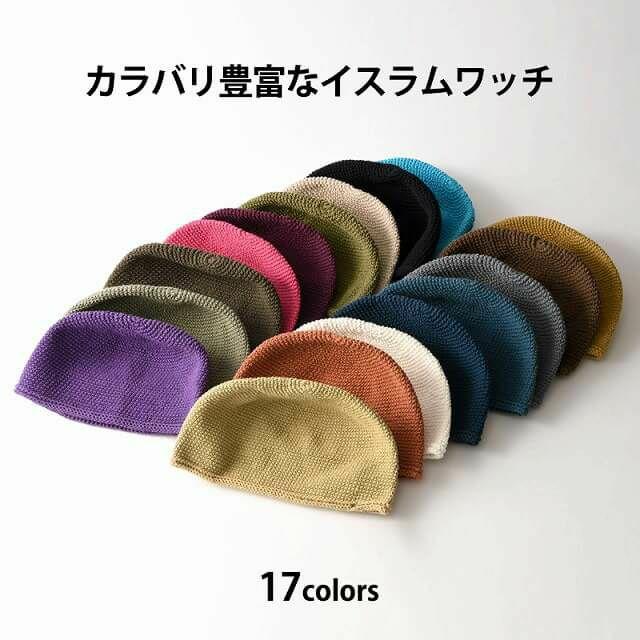 フリーサイズ、ブラックの NEW ショート 手編み イスラムキャップ。