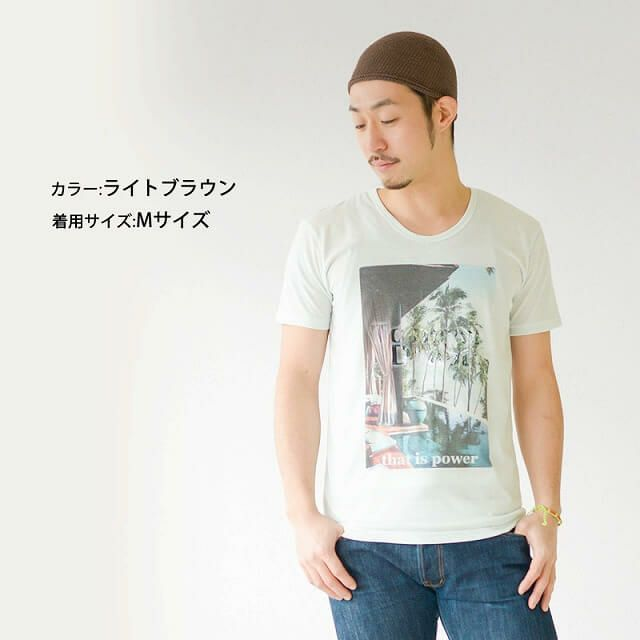 フリーサイズ、ライトブラウンの NEW ショート 手編み イスラムキャップ。