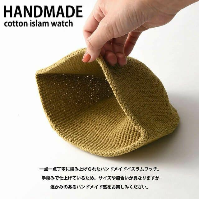 フリーサイズ、ベージュの NEW ショート 手編み イスラムキャップ。