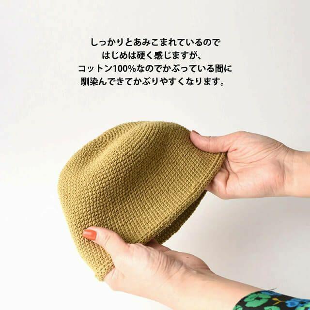 フリーサイズ、ブルー、ライトブラウンの NEW ショート 手編み イスラムキャップ。