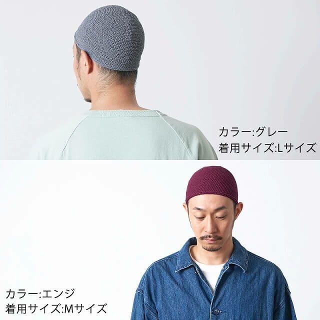 フリーサイズ、ダークブラウンの NEW ショート 手編み イスラムキャップ。