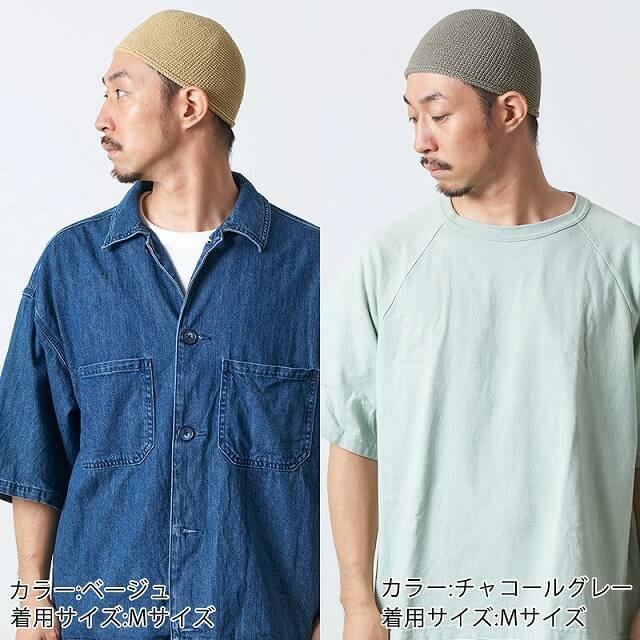 17色の豊富なカラーバリエーション。