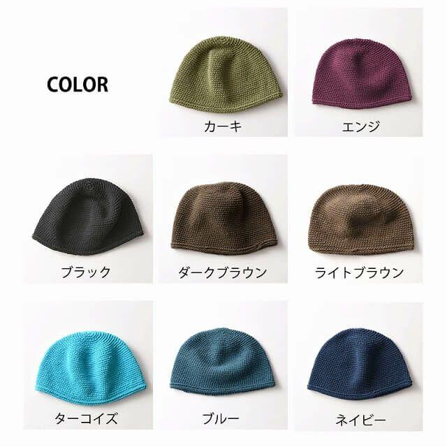 しっかりと編み込まれていますが、かぶればかぶるほど馴染んできてかぶりやすくなります。