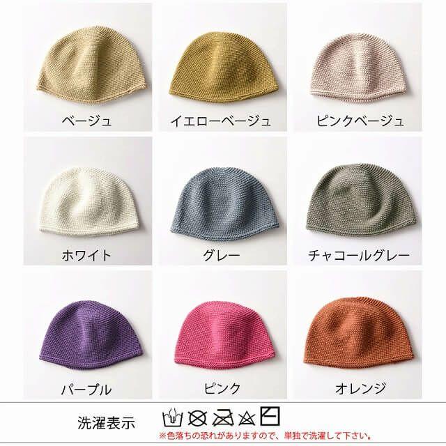全17色展開。NEW ショート 手編み イスラムキャップ。サマーニット帽、メンズ。