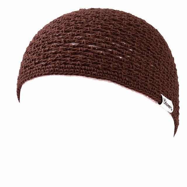 ブラウンのメッシュ コットン 手編み イスラムキャップ