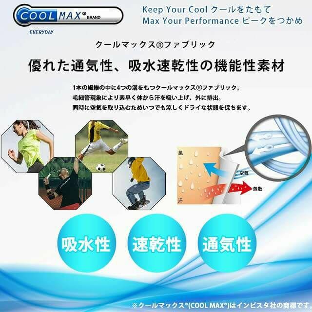 フリーサイズ、ブラックの 吸水 速乾 クールドライ イスラムキャップ COOLMAX。