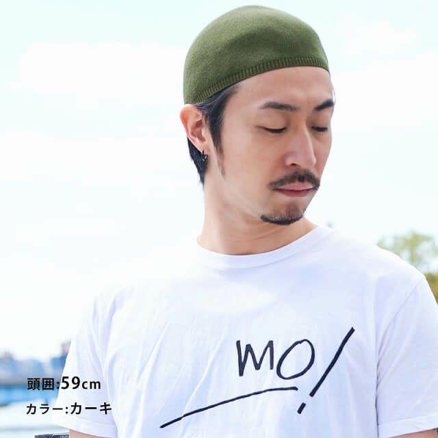 全8色展開。 吸水 速乾 クールドライ イスラムキャップ COOLMAX。サマーニット帽、メンズ。