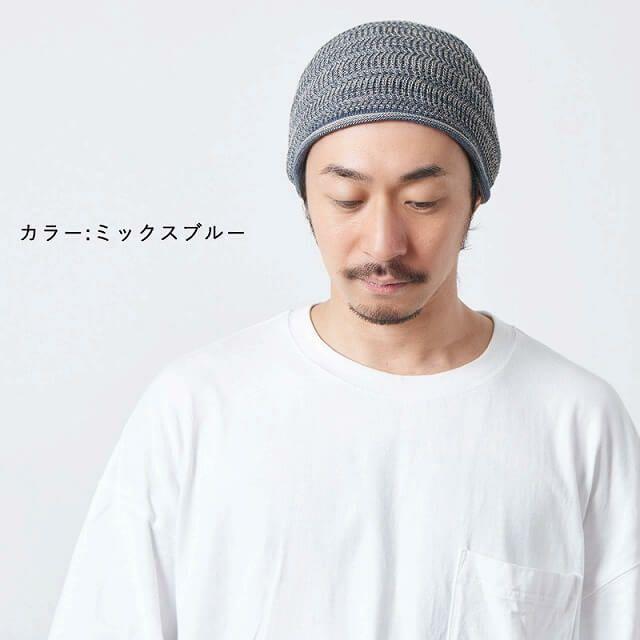 防臭+抗菌 dralon タック加工 メッシュ ルーズワッチ   ユニセックス ニット帽 オールシーズン
