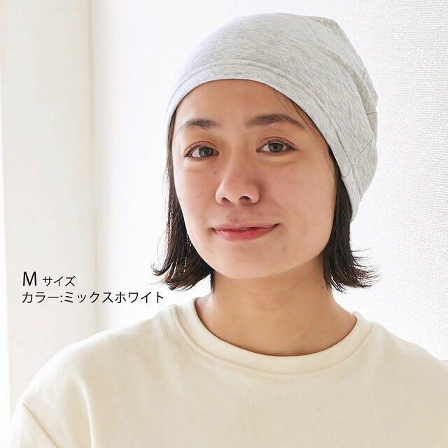MサイズでミックスホワイトのMIX オーガニックコットン ワッチ