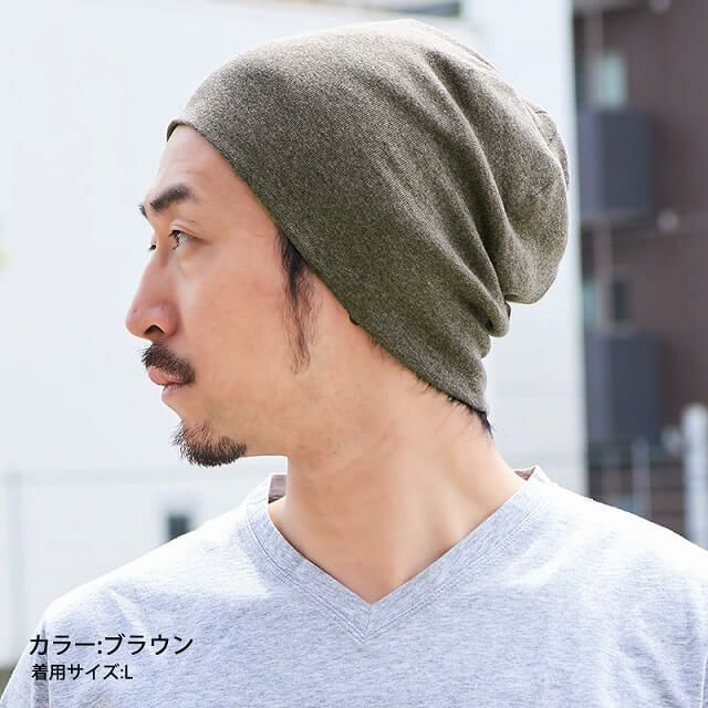 天竺 オーガニックコットン ワッチ | ユニセックス 医療用帽子 日本製 ギフトに大人気