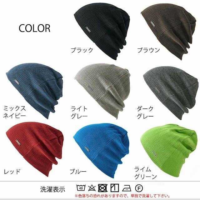 ストレッチ機能も持ち合わせており、頭のサイズの大きな方も締め付け感なくかぶれます。