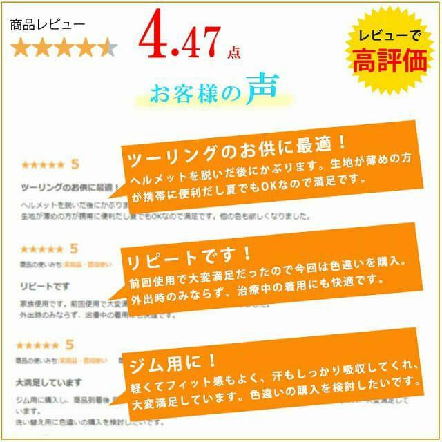 全11色展開。 吸水 速乾 COOLMAX リブワッチ。サマーニット帽、メンズ。