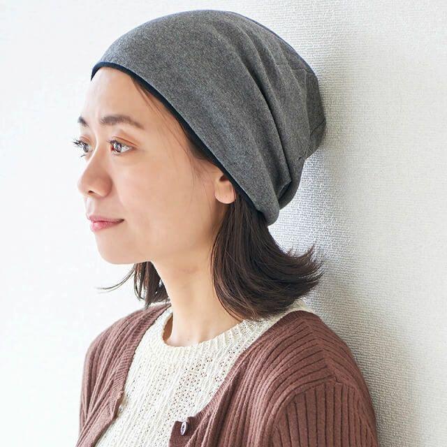 リバーシブル 天竺 オーガニックコットン ワッチ | ユニセックス 秋冬 医療用帽子 日本製