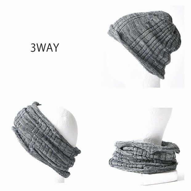 便利な3way仕様。通気性、伸縮性を考慮し編み込まれたメッシュデザイン。