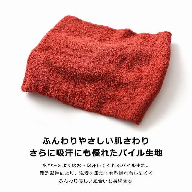 水や汗をよく吸水、吸汗してくれ、耐洗濯性により、洗濯を重ねても型崩れしにくく、ふんわり優しい風合いも長続きします。