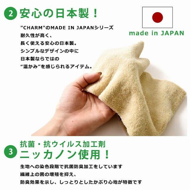 抜群の伸縮性、安心の日本製、キトナチュレを使用するなど細部までこだった1枚。