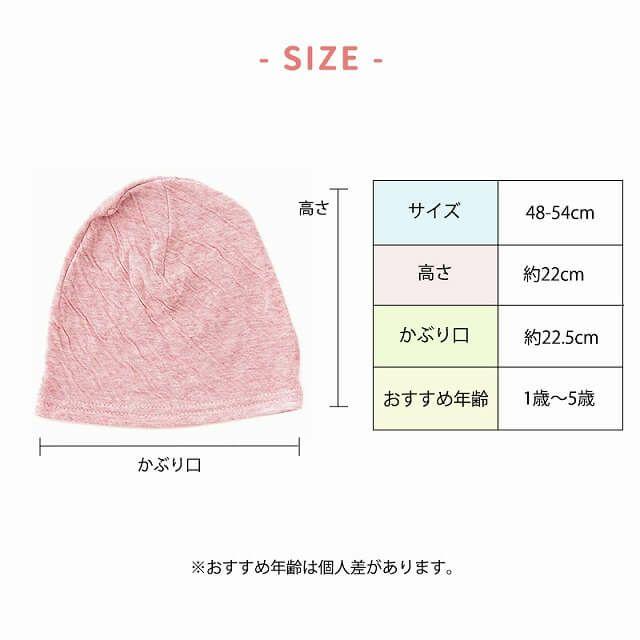 全9色展開。キッズ MIX オーガニックコットン ワッチ。医療用帽子、子供の帽子、オーガニックコットン