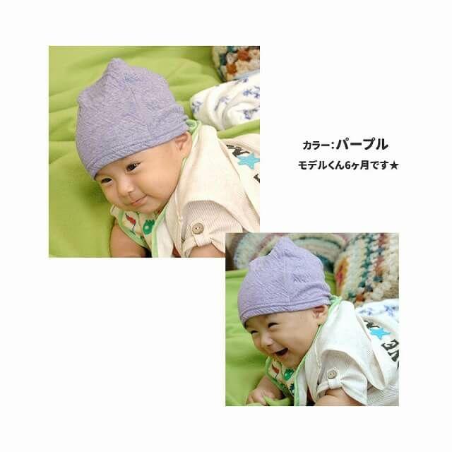 綺麗な色のパープルのベビー帽子 MIX オーガニックコットン ワッチ。