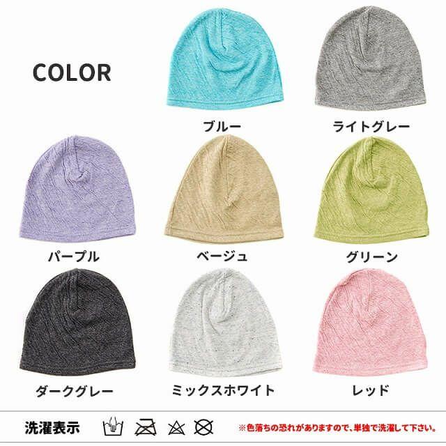 全8色展開。ベビー帽子 MIX オーガニックコットン ワッチ。医療用帽子、ベビー帽子、オーガニックコットン