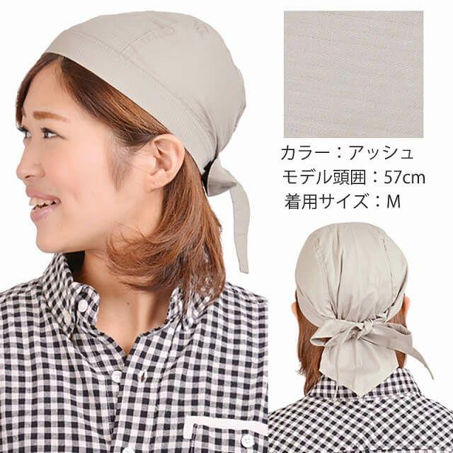 コットン100%生地。手洗いが可能でいつでも清潔。