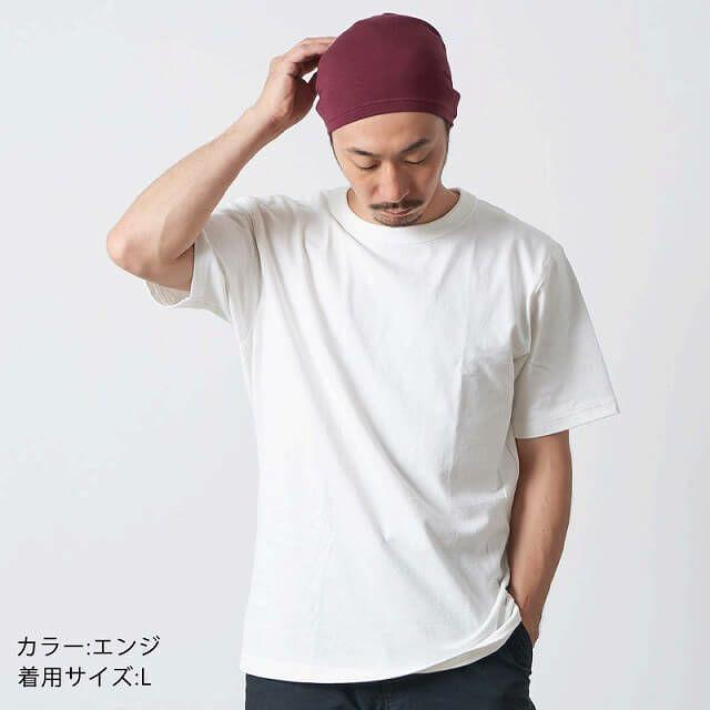 全10色展開。 シングル Outlast ビーニーワッチ。サマーニット帽、メンズ。