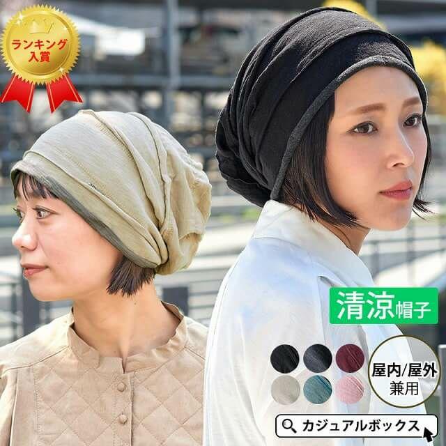 センスの良いお洒落なデザインで外出が楽しくなる SYU ガーゼ ライン ビック ワッチ。サマーニット帽、メンズ。