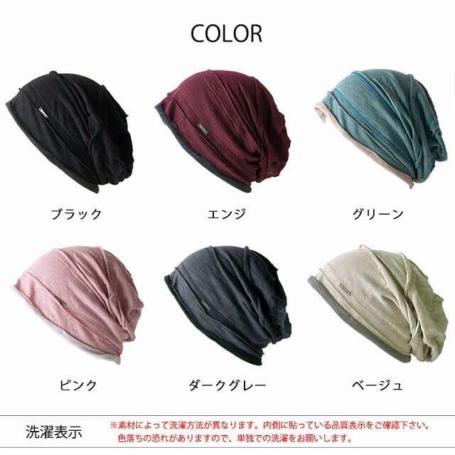 全6色展開。SYU ガーゼ ライン ビック ワッチ。サマーニット帽、メンズ。