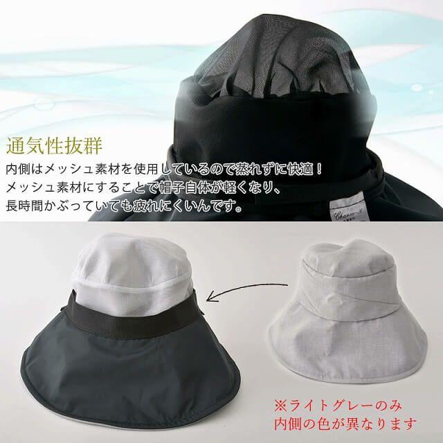 視野を大きく妨げない計算されたつば。帽子全体を洗えます。