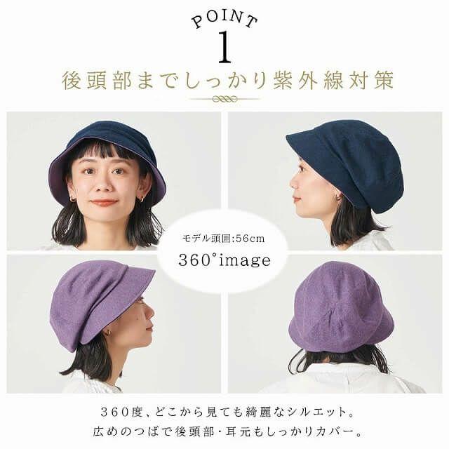 NOPO ソフト オーガニックコットン キャスケットが喜ばれる理由。