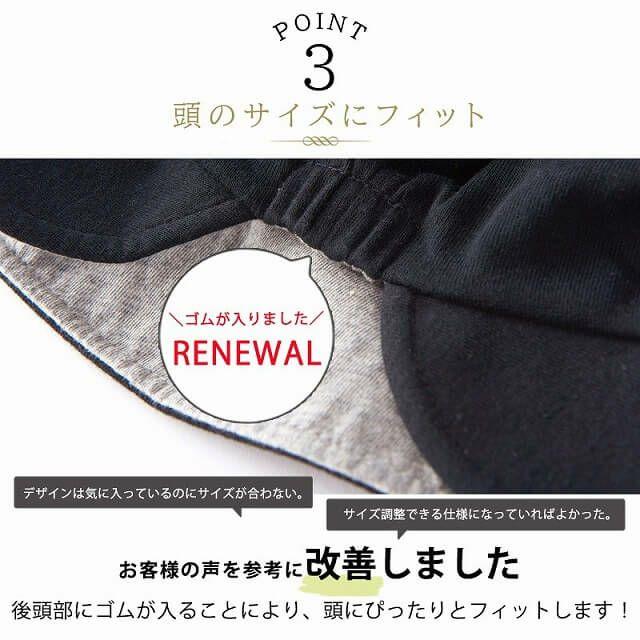 医療用帽子としても喜ばれています。