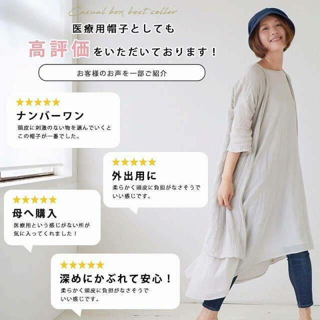 最大遮蔽率 99.9%・紫外線防止指数 UPF50+(検査済)ともに最高値です。