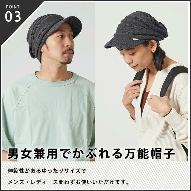 フリーサイズ、ブラックの ゆったり デザイン編み ニットキャスケット。