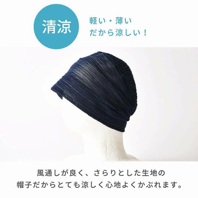 風通しが良く、さらりとした生地の帽子。とても涼しく心地よくかぶれます。
