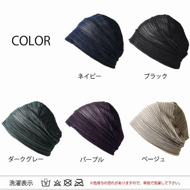 全5色展開。MUIKU シャーリング デザインワッチ。サマーニット帽、レディース。