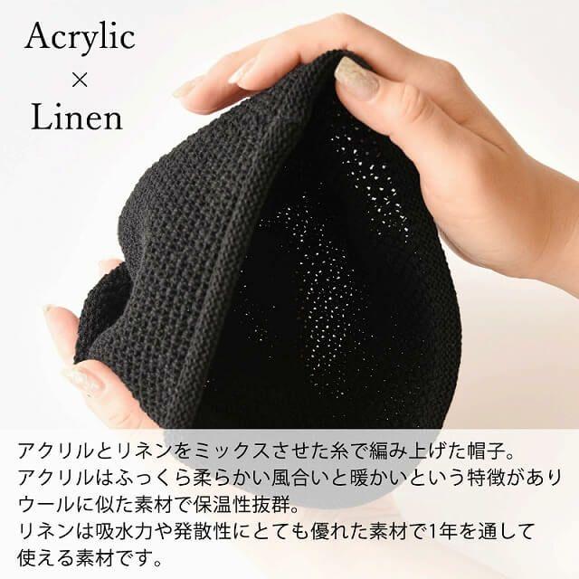 フリーサイズで紺色のイスラム帽子。