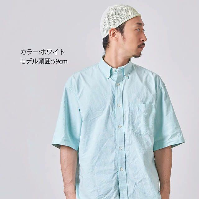フリーサイズで白色のイスラム帽子。