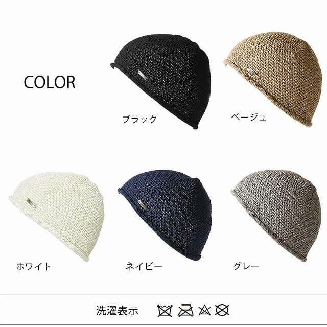 様々なシーンで使い分けができる全7色展開。イスラム帽子