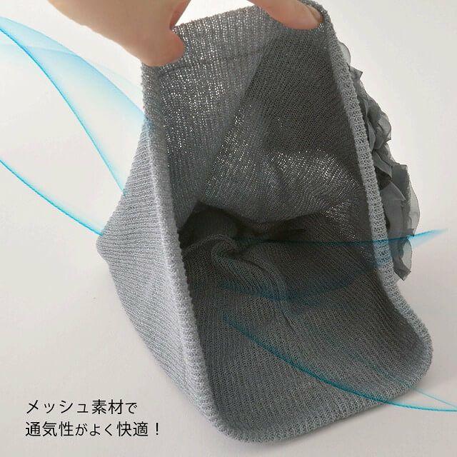 メッシュ素材で通気性が良く快適。
