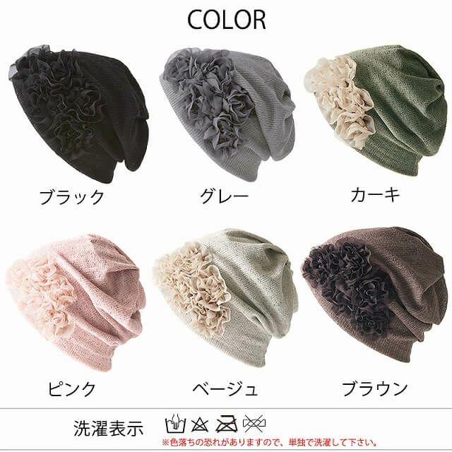 全6色展開。フラワー メッシュ トルネード ターバン ヘアバンド。婦人帽子。