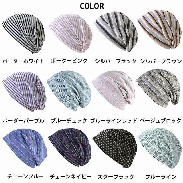 夏は涼しく、冬は暖かいコットン素材でオールシーズン着用可能。