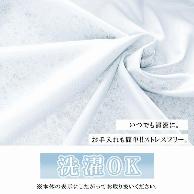 センスの良い全8色展開。医療用帽子、オーガニックコットン、外出用