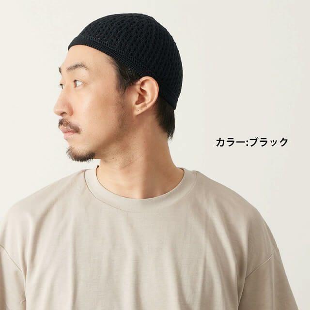 フリーサイズ、ブラックのデザイン 透かし編み コットン イスラムワッチ。