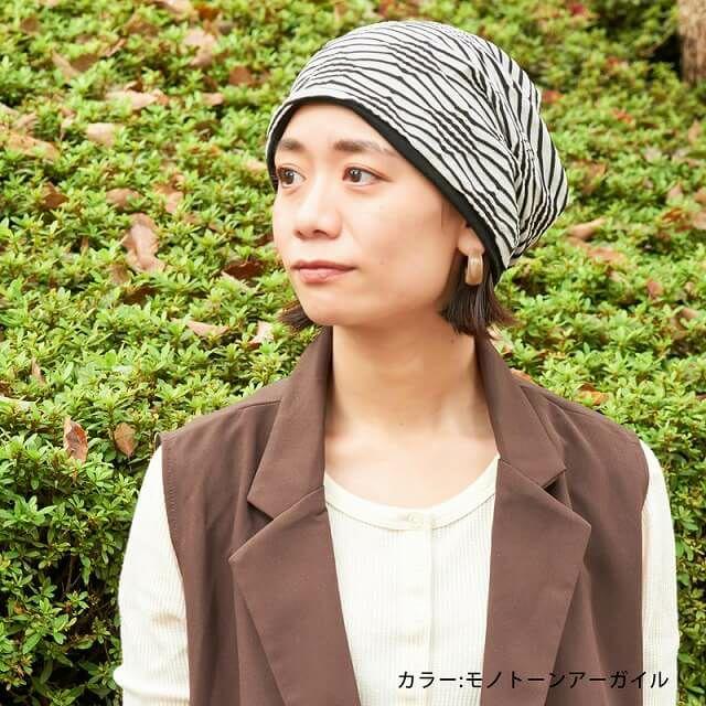 HARAPA カラー オーガニックコットン ビックワッチ | ユニセックス 医療用帽子