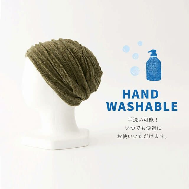 手洗いが可能。いつでも快適にお使いいただけます。