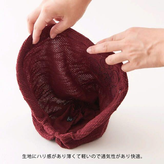 厚手と薄手の素材の違いです。